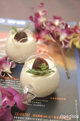 Plum Mousse Recipe 梅子慕斯食谱