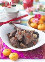 Herbal Duck Recipe / 当归鸭食谱