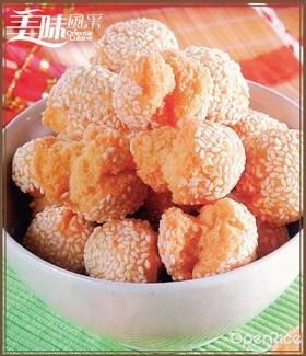 Laughing Ball Recipe 开口笑食谱