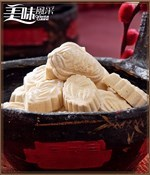 Lek Tau Peah Recipe 绿豆饼食谱