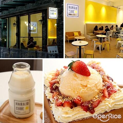 best restaurant, haraju cube, honey toast, empire damansara