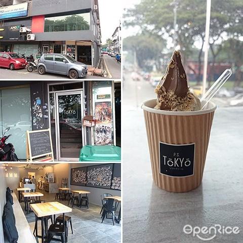 best restaurant, p.s. tokyo, soft serve ice cream, SS2, PJ