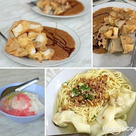 bandung indonesia, food, restaurant, Batagor Kingsley