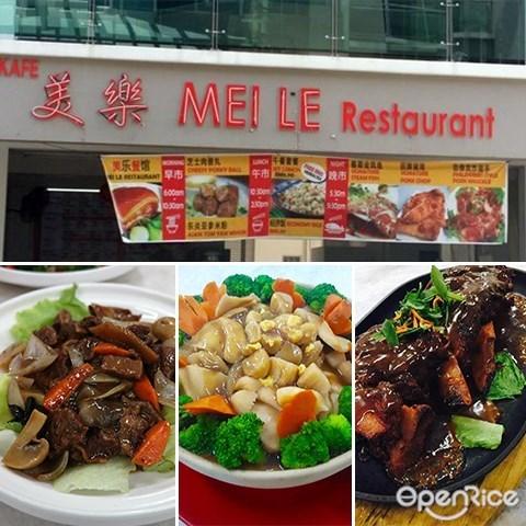 Mei Le Restaurant, Yee Sang, Poon Choy, Reunion Dinner, Chinese New Year, Kota Kinabalu, Sabah