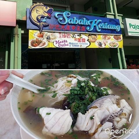 Sabah Kertang, Yee Sang, Poon Choy, Reunion Dinner, Chinese New Year, Kota Kinabalu, Sabah