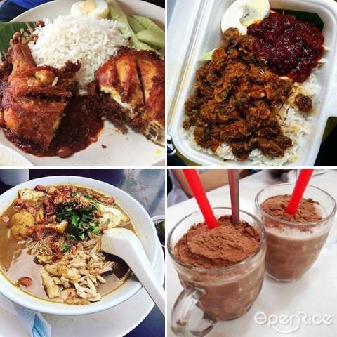 kl, pj, nasi lemak, coconut rice, sambal