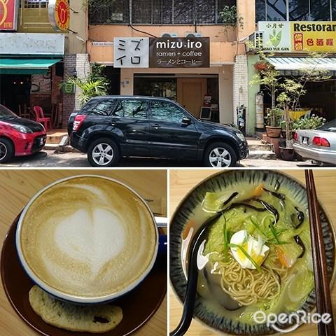 Mizuiro Ramen + Coffee, Cafe at Menjalara, Coffee, Cakes, Japanese Ramen, Kepong, KL