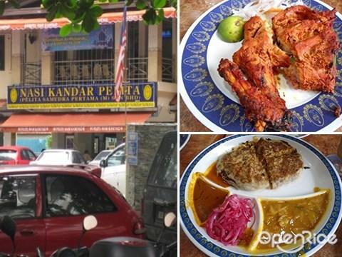 Nasi Kandar Pelita, 夜宵, 宵夜, KL, 吉隆坡, Jalan Ampang