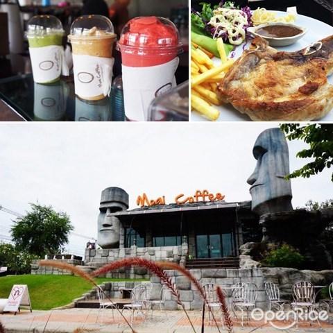 泰国, 美景, 餐厅, moai coffee, cafe, coffee, Thailand, good view restaurant