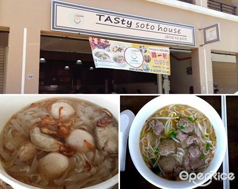 Tasty Soto House, Soto, Noodles, Beef Noodles, Sabah