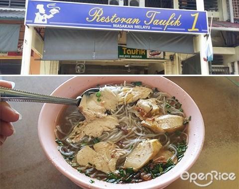 Restaurant Taufik 1, Soto, Noodles, Beef Noodles, Sabah