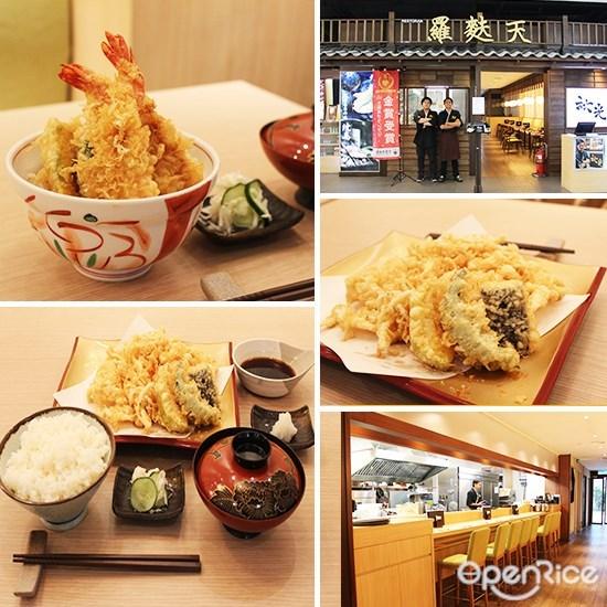 Shitamachi Tendon Akemitsu,下町天丼 秋光, 日本, tempura, tendon, japan no.1
