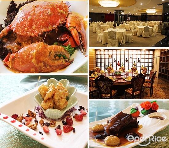 豪庭, 酒楼, 豪庭一支骨, 点心, dim sum, pork ribs, chili crab, peninsula chinese cuisine