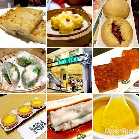 米其林星级餐厅, 吉隆坡, 雪隆区, 马来西亚, michelin star restaurants, malaysia, klang valley, kl, tim ho wan, 添好运, 点心, dim sum