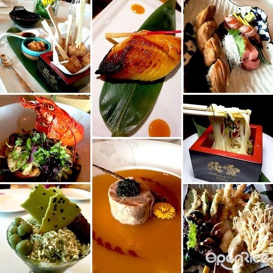 米其林星级餐厅, 吉隆坡, 雪隆区, 马来西亚, michelin star restaurants, malaysia, klang valley, kl, Nobu, fine dining