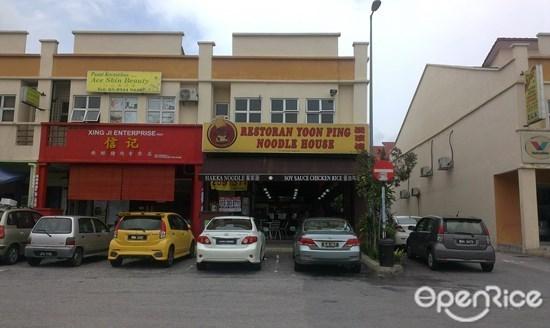 润滨楼,沙登,吉隆坡