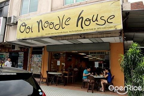 Ooi Noodle House, Pomander, Subang Jaya, SS15, pork noodle