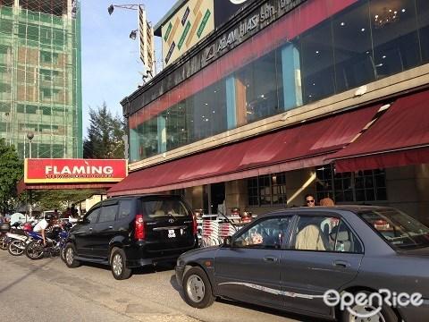 Restaurant Flaming Steamboat, Steamboat, Sunway, Sunway Pyramid
