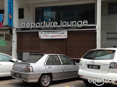 Damasara Uptown, departure lounge, 西餐