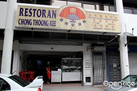 Chong Thoong Kee, TTDI, PJ