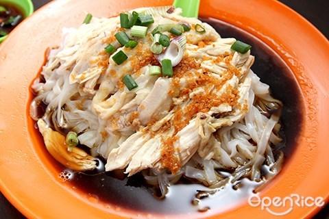 Chicken Hor Fun, Malaysia food