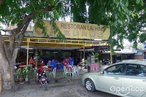 Lai Hing Restaurant, Samy, Bak Kut Teh, Pandamaran, Klang