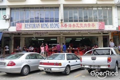 Restoran Weng Heong, Bak Kut Teh, Taman Intan, Klang