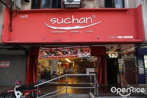 Suchan, PJ