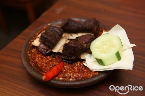 Warung Leko, Iga Sapi Penyet, 印尼美食