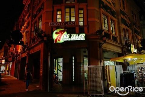 Es Teler 77, Pasar Seni, Central Market