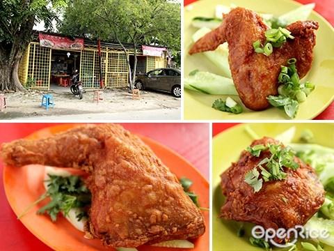 Segambut, 大树头, 鸡饭, 炸鸡