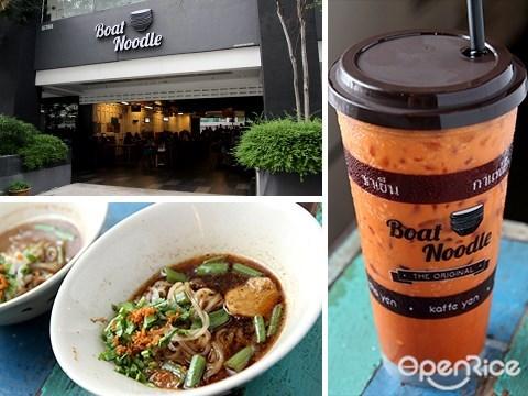 boat noodle, original, 泰国, publika, 泰国奶茶