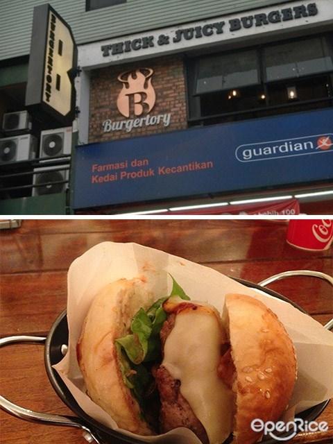 Burgertory, Subang Jaya, Pork, KL, PJ