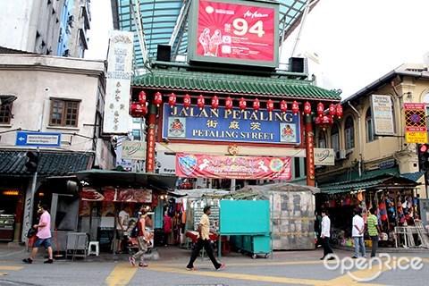 petaling street, chinatown, kl