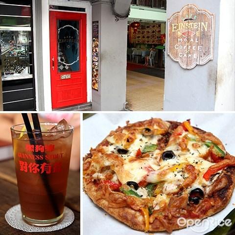 einstein, cafe, vegetarian, coffee, pizza, petaling street, chinatown, kl