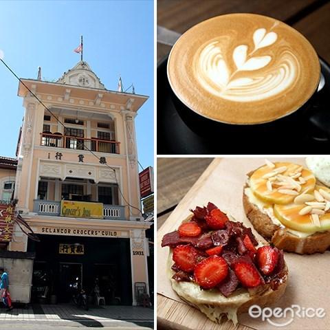 The front door, cafe, petaling street