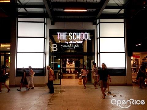 jaya one, the school, pj