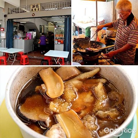 新记, old klang road, 佛跳墙, 炖汤, 便宜美食, pearl hotel