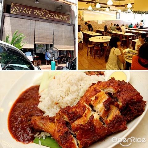 village park, 椰浆饭, nasi lemak, 便宜美食, pj, 炸鸡