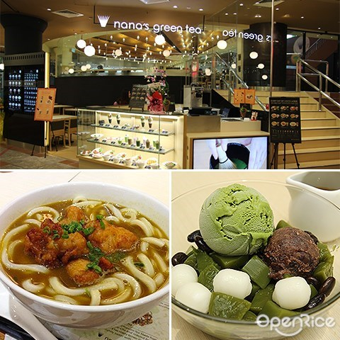 Nana's Green Tea, Mid Valley, Japanese Udon, Noodles