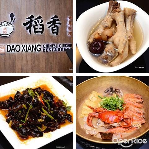 Dao Xiang, Chinese food, Nexus, Bangsar South