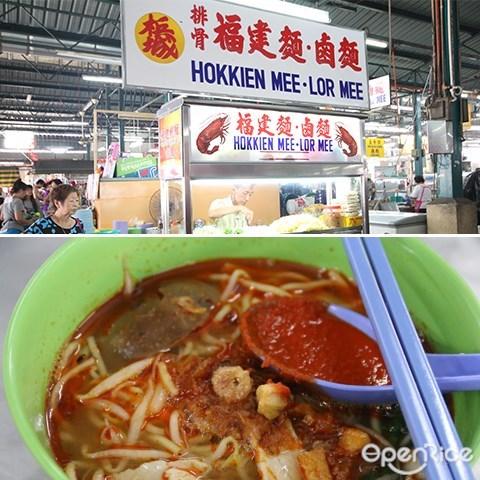 lebuh cecil market, penang, pasar, best food, spare ribs, hokkien mee