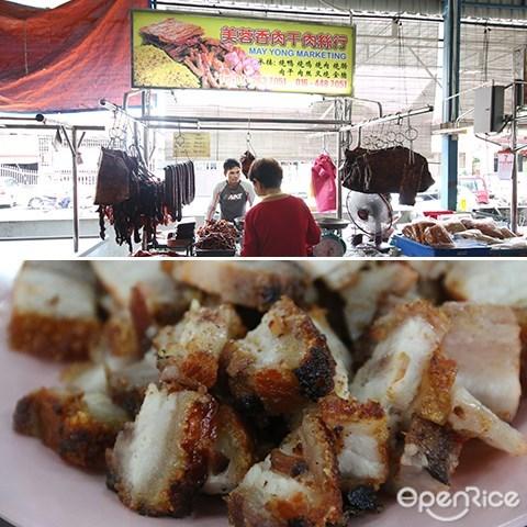 七条路巴刹, Penang, 巴刹, 槟城, 道地美食, 烧肉, 美蓉香肉干肉丝行