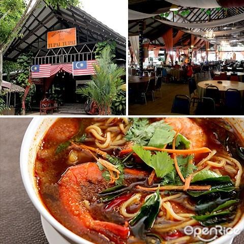 tupai tupai, bukit petaling, malay restaurant