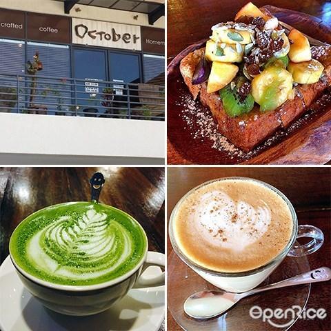 October Café, Sabah, Kota Kinabalu, Coffee, Cakes, Dessert