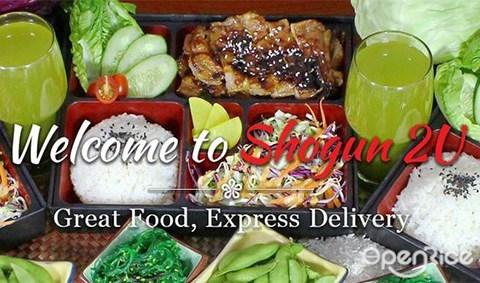 shogun2u, 外送