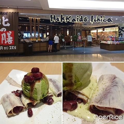 Hokkaido Ichiba, The Gardens, Mid Valley, Sweet Crepes, Savory Crepes, Chocolate, Crepes