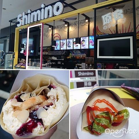Shimino Japanese Crepes, Pavilion KL, Sweet Crepes, Savory Crepes, Chocolate, Crepes