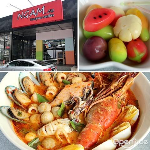 ngam, bangsar, superbowl, thai restaurant