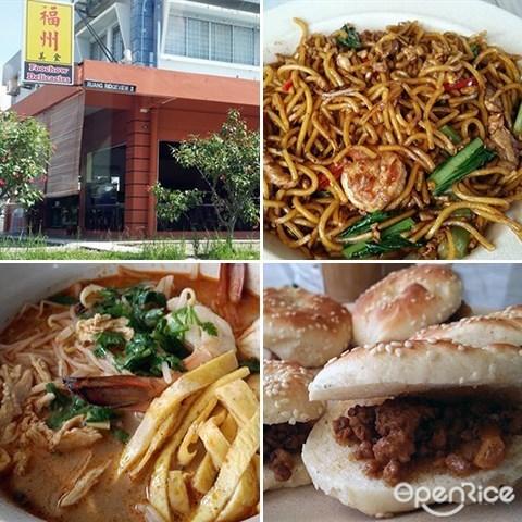 Foo Chow Delicacies, Kuching Laksa, Wong Chiu Noodles, 亚庇, 沙巴